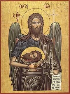 Taierea-Capului-Sfantului-Ioan-Botezatorul