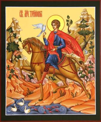Sf Mucenic Trifon - 29 Sept