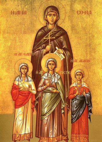 Sf Mucenita Sofia si fiicele sale - 17 sept